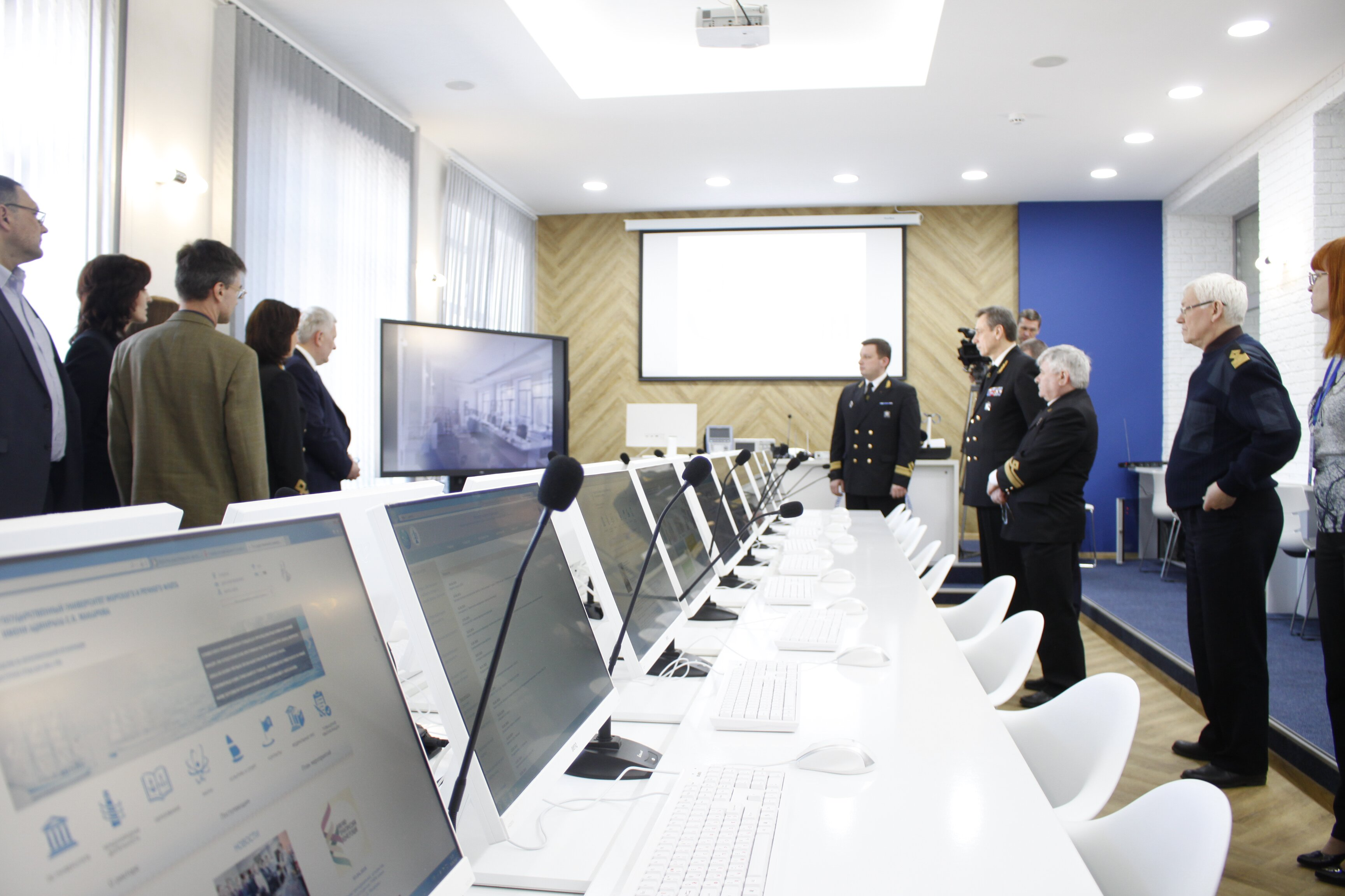 Информационные системы и технологии — ГУМРФ им. адмирала С.О. Макарова