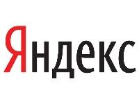 работать после поступления в Яндекс