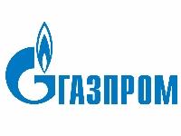 работать после поступления в Газпром