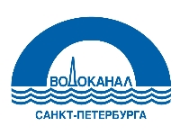 работать после поступления в ГУП «Водоканал Санкт-Петербурга»