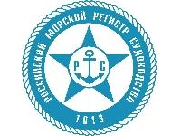 работать после поступления в Российский морской регистр судоходства