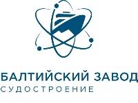 работать после поступления в ООО «Балтийский завод – Судостроение»