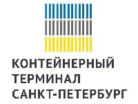 работать после поступления в ЗАО «Контейнерный терминал Санкт-Петербург»