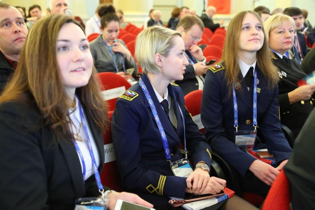 Государственное и муниципальное управление — ГУМРФ им. адмирала С.О. Макарова