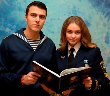 Юриспруденция — ГУМРФ им. адмирала С.О. Макарова